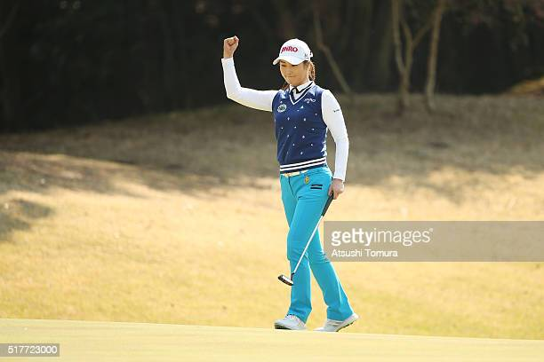 HaNeul Kim of South Korea celebrates after making her birdie putt on the 16th hole during the final round of the AXA Ladies Golf Tournament at the...