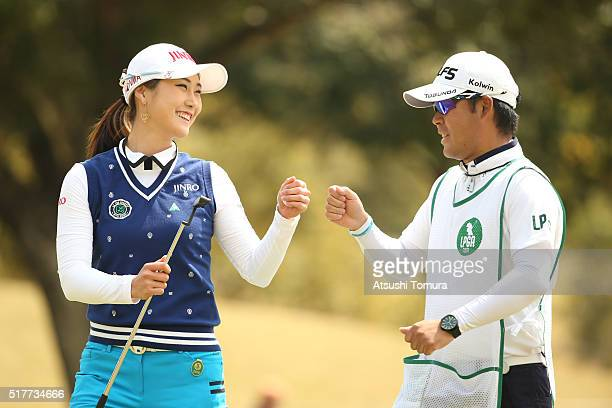 HaNeul Kim of South Korea celebrates after making her birdie putt on the 8th hole during the final round of the AXA Ladies Golf Tournament at the UMK...