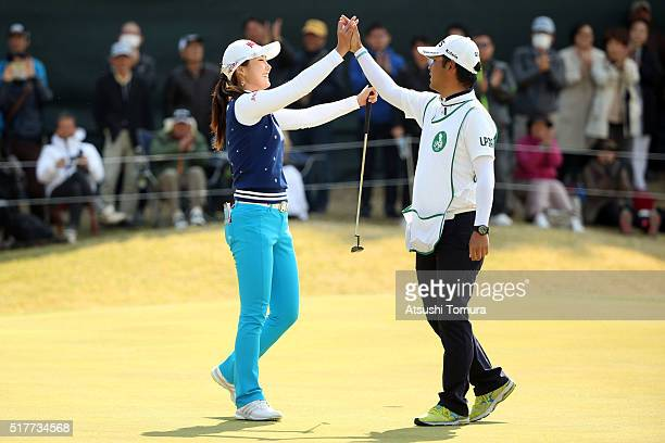 HaNeul Kim of South Korea celebrates after winning the AXA Ladies Golf Tournament at the UMK Country Club on March 27 2016 in Miyazaki Japan