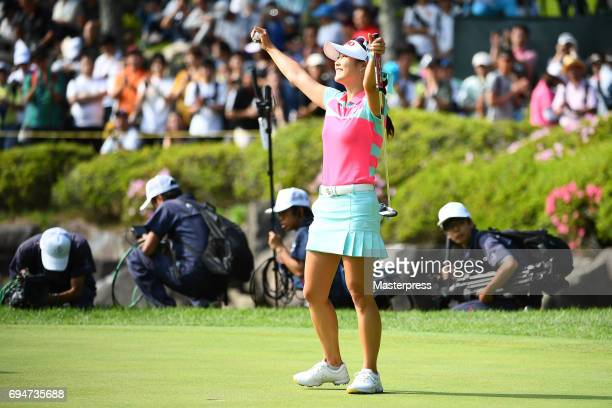 HaNeul Kim of South Korea celebrates after winning the Suntory Ladies Open at the Rokko Kokusai Golf Club on June 11 2017 in Kobe Japan