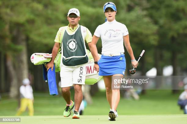 HaNeul Kim of South Korea during the final round of the NEC Karuizawa 72 Golf Tournament 2017 at the Karuizawa 72 Golf North Course on August 13 2017...