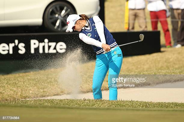 HaNeul Kim of South Korea hits from a bunker on the 18th hole during the final round of the AXA Ladies Golf Tournament at the UMK Country Club on...