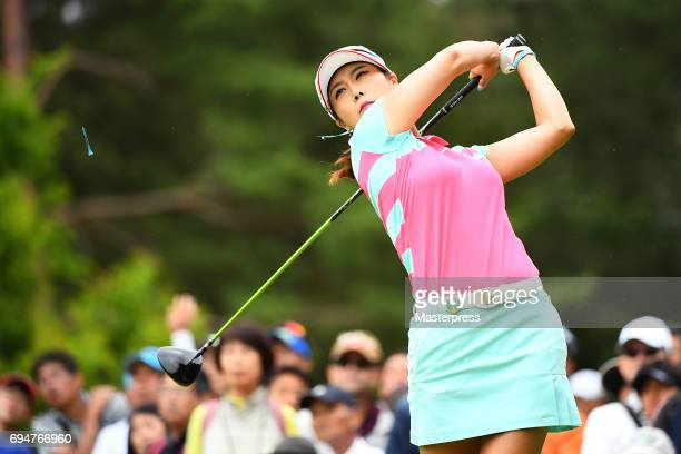 HaNeul Kim of South Korea hits her tee shot during the final round of the Suntory Ladies Open at the Rokko Kokusai Golf Club on June 11 2017 in Kobe...