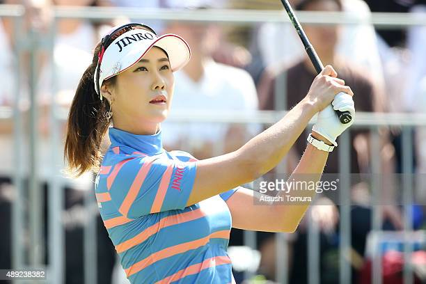 HaNeul Kim of South Korea hits her tee shot on the 1st hole during the final round of the Munsingwear Ladies Tokai Classic at the Shin Minami Aichi...