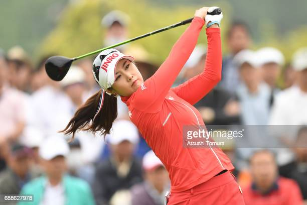HaNeul Kim of South Korea hits her tee shot on the 1st hole during the first round of the Resorttrust Ladies at the Oakmont Golf Club on May 26 2017...