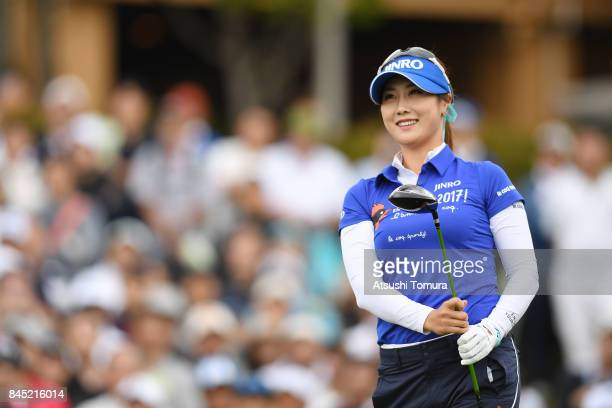 HaNeul Kim of South Korea hits her tee shot on the 1st hole during the final round of the 50th LPGA Championship Konica Minolta Cup 2017 at the Appi...