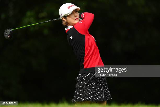 HaNeul Kim of South Korea hits her tee shot on the 2nd hole during the second round of the Nobuta Group Masters GC Ladies at the Masters Golf Club on...