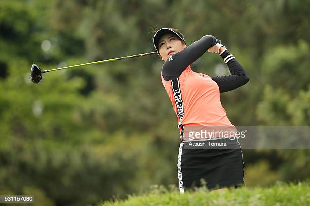 HaNeul Kim of South Korea hits her tee shot on the 3rd hole during the first round of the HokennoMadoguchi Ladies at the Fukuoka Country Club Ishino...