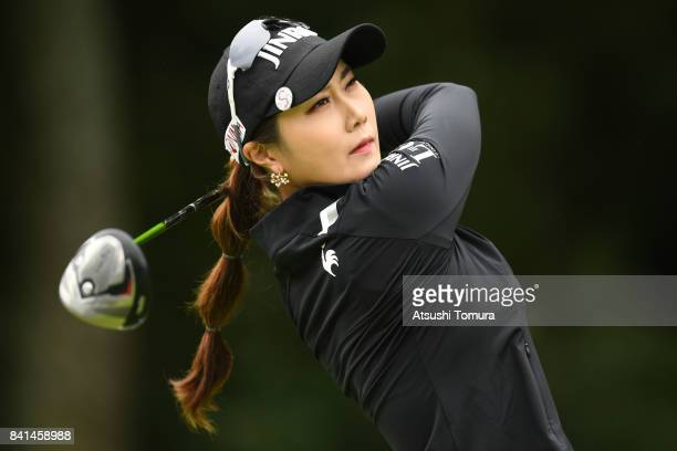 HaNeul Kim of South Korea hits her tee shot on the 3rd hole during the first round of the Golf 5 Ladies Tournament 2017 at the Golf 5 Country Oak...