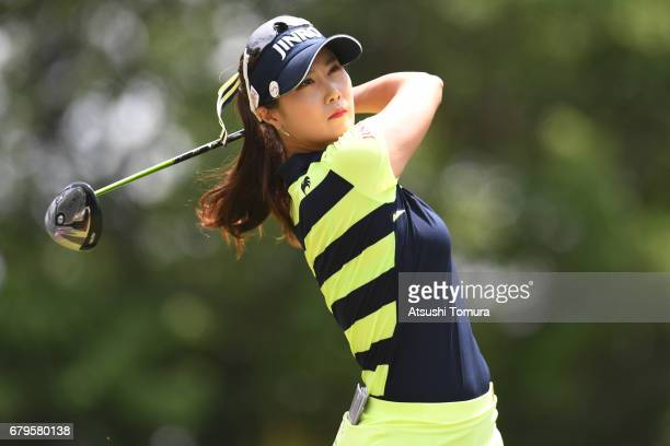 HaNeul Kim of South Korea hits her tee shot on the 4th hole during the third round of the World Ladies Championship Salonpas Cup at the Ibaraki Golf...