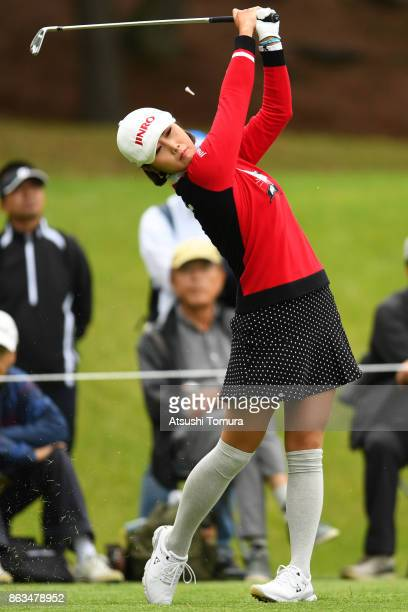 HaNeul Kim of South Korea hits her tee shot on the 7th hole during the second round of the Nobuta Group Masters GC Ladies at the Masters Golf Club on...