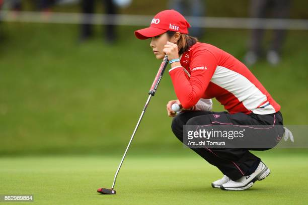 HaNeul Kim of South Korea lines up her putt on the 17th hole during the first round of the Nobuta Group Masters GC Ladies at the Masters Golf Club on...