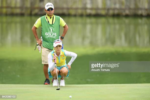 HaNeul Kim of South Korea lines up her putt on the 5th hole during the final round of the Golf 5 Ladies Tournament 2017 at the Golf 5 Country Oak...
