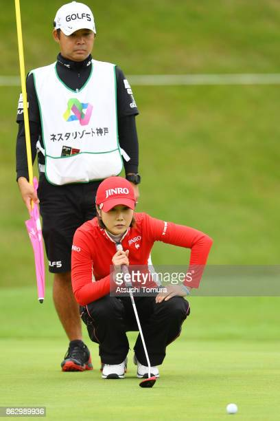 HaNeul Kim of South Korea lines up her putt on the 9th hole during the first round of the Nobuta Group Masters GC Ladies at the Masters Golf Club on...
