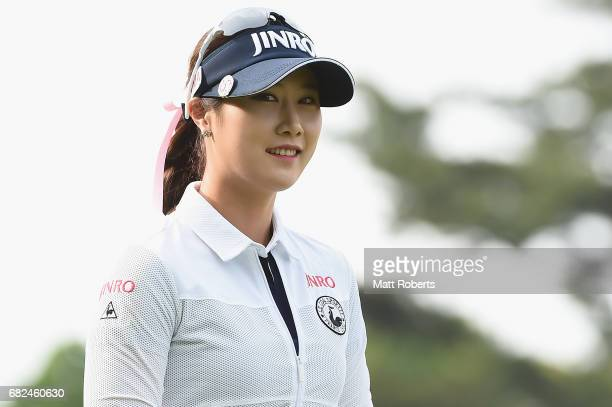 HaNeul Kim of South Korea looks on after her tee shot on the 10th hole during the first round of the HokennoMadoguchi Ladies at the Fukuoka Country...