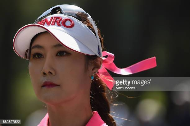 HaNeul Kim of South Korea looks on after her tee shot on the 5th hole during the final round of the HokennoMadoguchi Ladies at the Fukuoka Country...