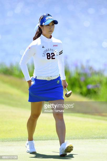 HaNeul Kim of South Korea looks on during the final round of the Resorttrust Ladies at the Oakmont Golf Club on May 28 2017 in Yamazoe Japan