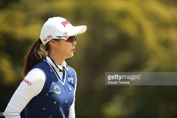 HaNeul Kim of South Korea looks on during the final round of the AXA Ladies Golf Tournament at the UMK Country Club on March 27 2016 in Miyazaki Japan