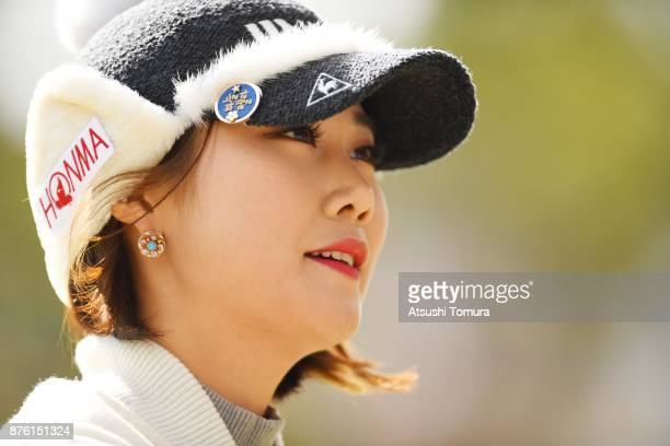 HaNeul Kim of South Korea looks on during the final round of the Daio Paper Elleair Ladies Open 2017 at the Elleair Golf Club on November 19 2017 in...
