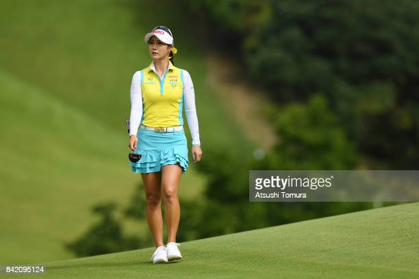 HaNeul Kim of South Korea looks on during the final round of the Golf 5 Ladies Tournament 2017 at the Golf 5 Country Oak Village on September 3 2017...