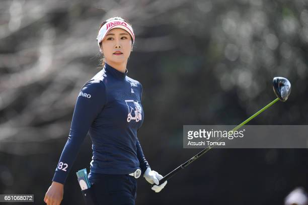 HaNeul Kim of South Korea looks on during the first round of the Yokohama Tire PRGR Ladies Cup at the Tosa Country Club on March 10 Konan Japan