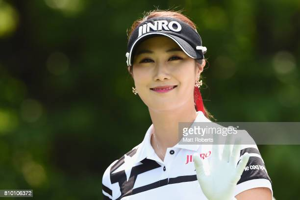 HaNeul Kim of South Korea looks on during the first round of the Nipponham Ladies Classics at the Ambix Hakodate Club on July 7 2017 in Hokuto...