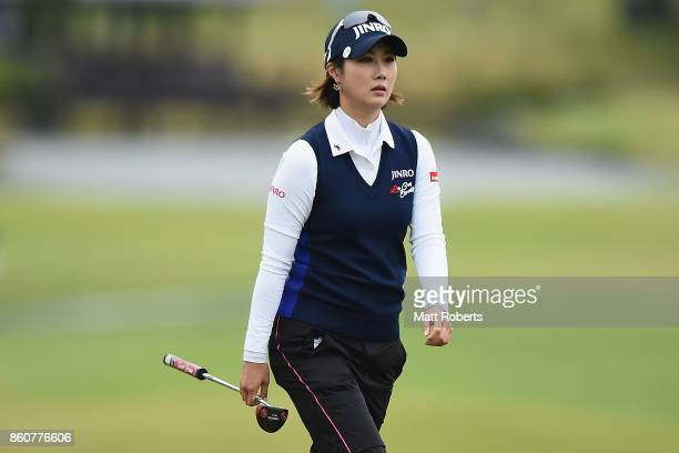 HaNeul Kim of South Korea looks on during the first round of the Fujitsu Ladies 2017 at the Tokyu Seven Hundred Club on October 13 2017 in Chiba Japan