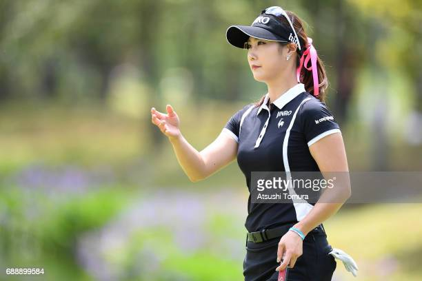 HaNeul Kim of South Korea looks on during the second round of the Resorttrust Ladies at the Oakmont Golf Club on May 27 2017 in Yamazoe Japan