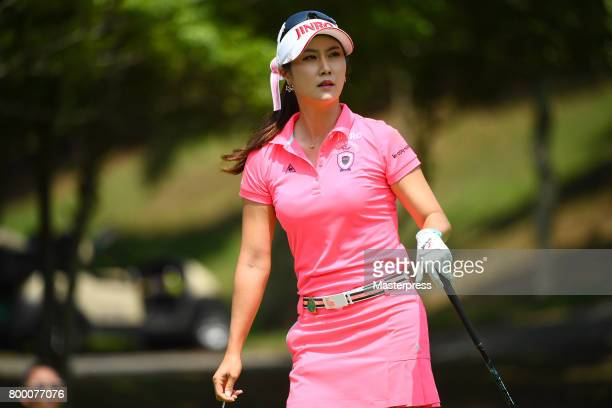 HaNeul Kim of South Korea looks on during the second round of the Earth Mondamin Cup at the Camellia Hills Country Club on June 23 2017 in Sodegaura...