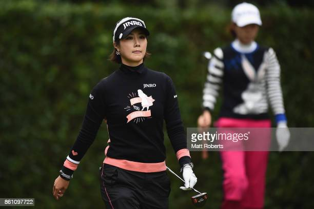 HaNeul Kim of South Korea looks on during the second round of the Fujitsu Ladies 2017 at the Tokyu Seven Hundred Club on October 14 2017 in Chiba...