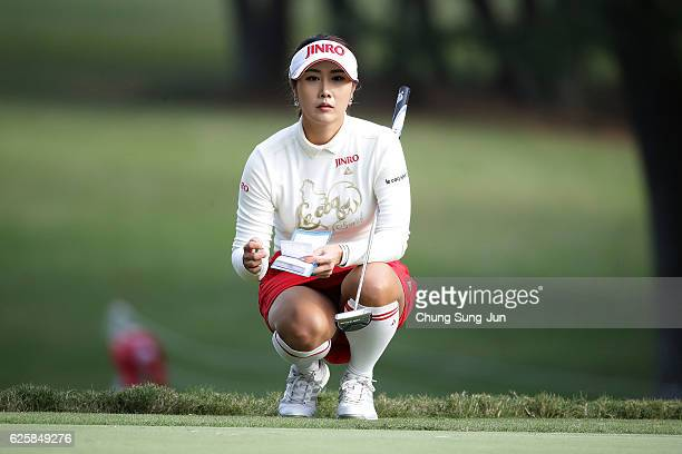 HaNeul Kim of South Korea looks over a green on the 18th hole during the third round of the LPGA Tour Championship Ricoh Cup 2016 at the Miyazaki...