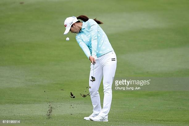 HaNeul Kim of South Korea plays a shot on the 9th hole during the final round of the Mitsubishi Electric/Hisako Higuchi Ladies Golf Tournament at the...