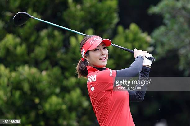 HaNeul Kim of South Korea plays a tee shot during the second round of the Daikin Orchid Ladies Golf Tournament at the Ryukyu Golf Club on March 7...