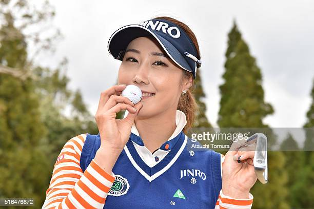 HaNeul Kim of South Korea poses for making her tee shot on the 17th hole and scores a hole in one during the second round of the TPoint Ladies Golf...