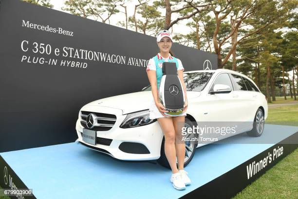 HaNeul Kim of South Korea poses with the prize car after winning the World Ladies Championship Salonpas Cup at the Ibaraki Golf Club on May 7 2017 in...