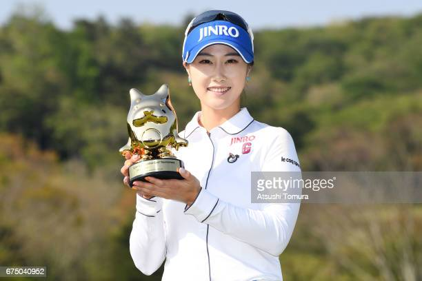 HaNeul Kim of South Korea poses with the trohy after winning the CyberAgent Ladies Golf Tournament at the Grand Fields Country Club on April 30 2017...
