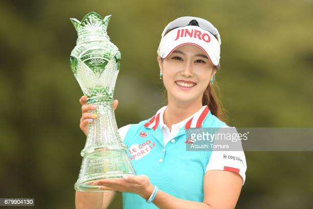 HaNeul Kim of South Korea poses with the trophy after winning the World Ladies Championship Salonpas Cup at the Ibaraki Golf Club on May 7 2017 in...