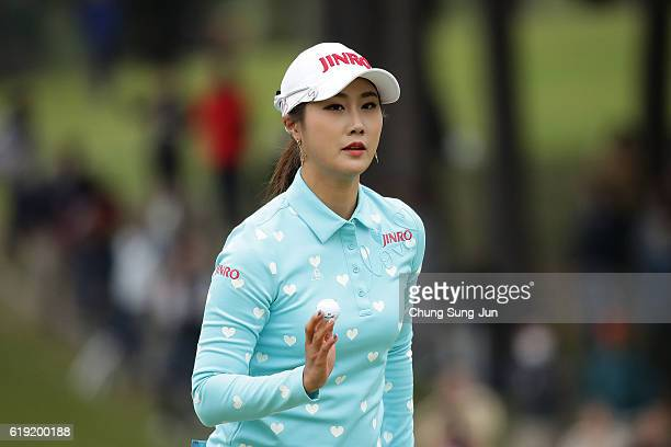 HaNeul Kim of South Korea reacts after a putt on the 9th green during the final round of the Mitsubishi Electric/Hisako Higuchi Ladies Golf...