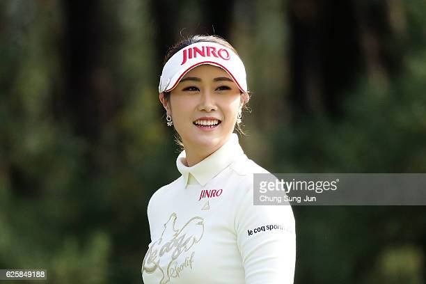 HaNeul Kim of South Korea reacts after a tee shot on the 4th hole during the third round of the LPGA Tour Championship Ricoh Cup 2016 at the Miyazaki...