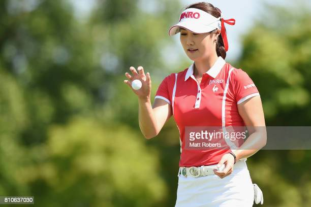 HaNeul Kim of South Korea reacts after her putt on the 18th green during the second round of the Nipponham Ladies Classics at the Ambix Hakodate Club...