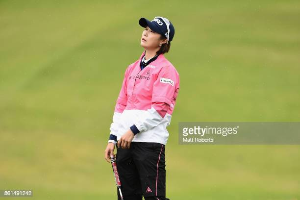 HaNeul Kim of South Korea reacts after her putt on the 4th green during the final round of the Fujitsu Ladies 2017 at the Tokyu Seven Hundred Club on...