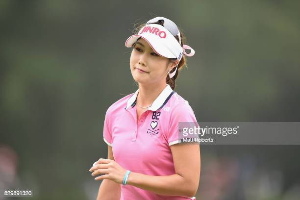 HaNeul Kim of South Korea reacts after her putt the 18th green during the first round of the NEC Karuizawa 72 Golf Tournament 2017 at the Karuizawa...