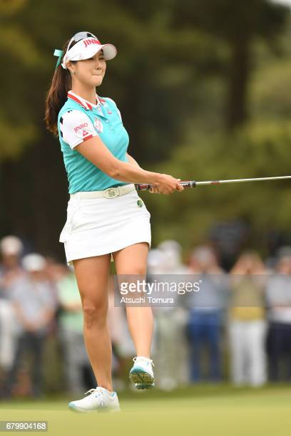 HaNeul Kim of South Korea reacts during the final round of the World Ladies Championship Salonpas Cup at the Ibaraki Golf Club on May 7 2017 in...