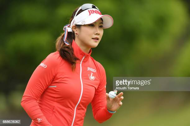 HaNeul Kim of South Korea reacts during the first round of the Resorttrust Ladies at the Oakmont Golf Club on May 26 2017 in Yamazoe Japan