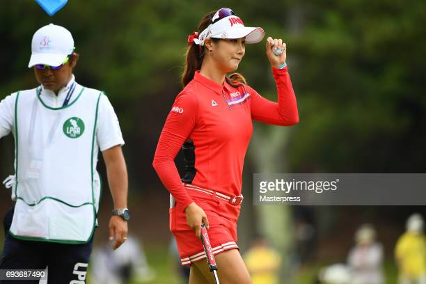 HaNeul Kim of South Korea reacts during the first round of the Suntory Ladies Open at the Rokko Kokusai Golf Club on June 8 2017 in Kobe Japan