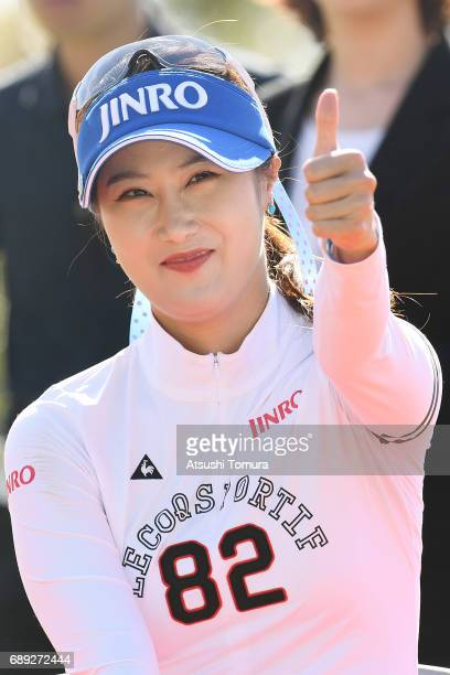 HaNeul Kim of South Korea reacts during the Resorttrust Ladies at the Oakmont Golf Club on May 28 2017 in Yamazoe Japan