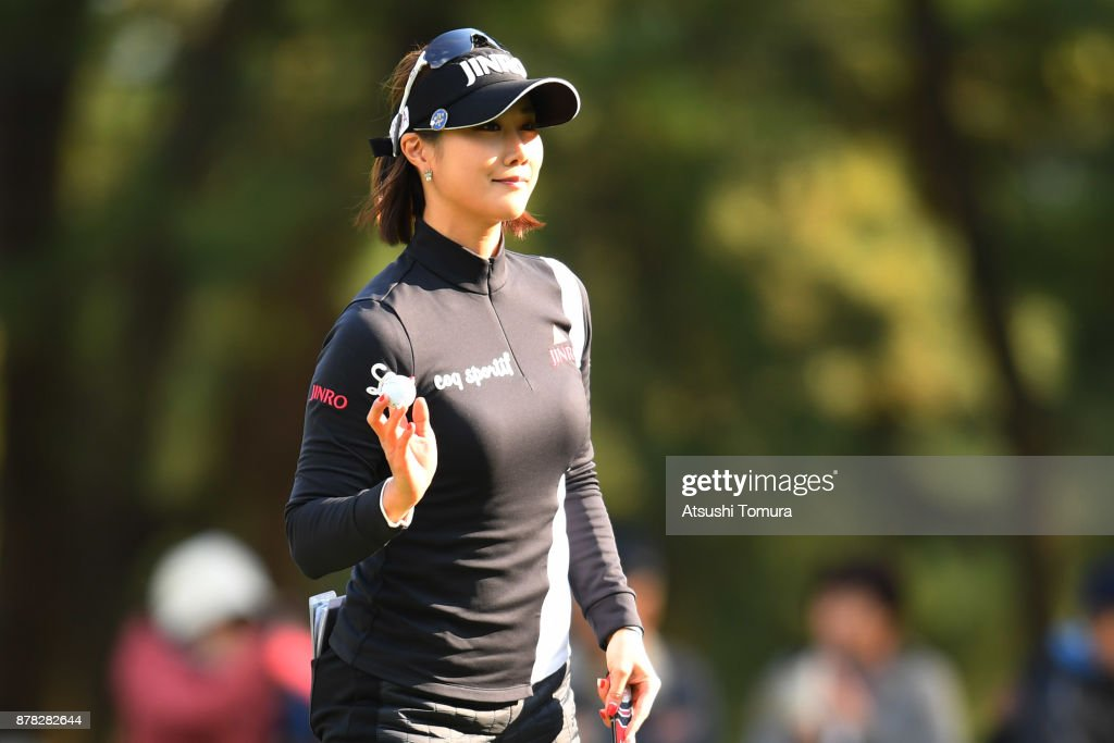 LPGA Tour Championship Ricoh Cup 2017 - Round Two
