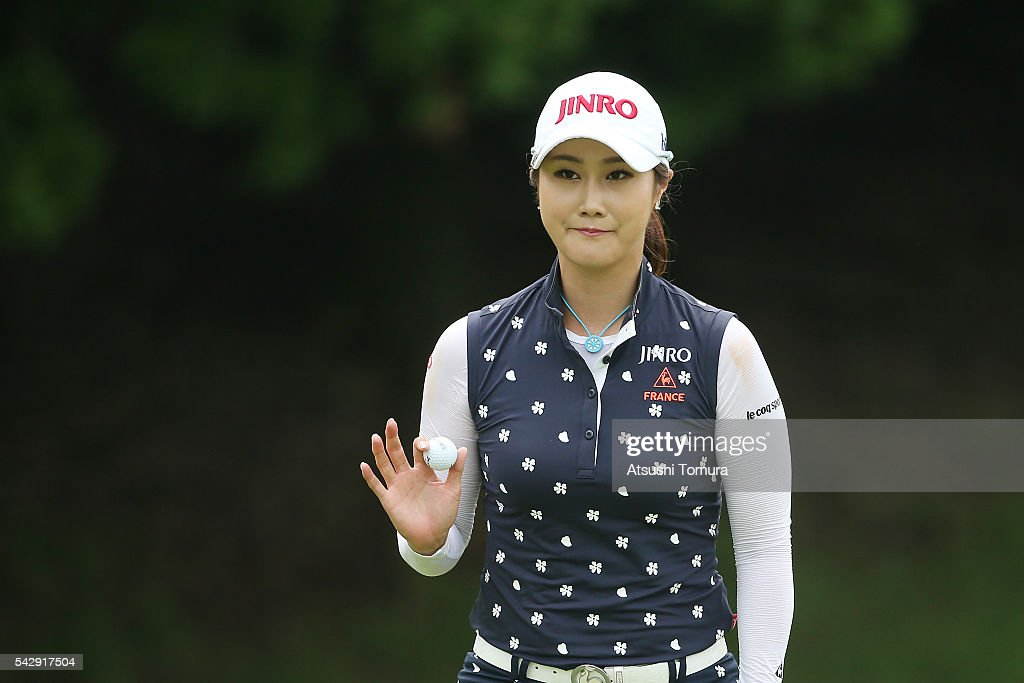 Ha-Neul Kim of South Korea reacts during the third round of the Earth Mondamin Cup at the Camellia Hills Country Club on June 25, 2016 in Sodegaura, Japan.