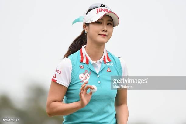 HaNeul Kim of South Korea reacts on the 6th green during the final round of the World Ladies Championship Salonpas Cup at the Ibaraki Golf Club on...