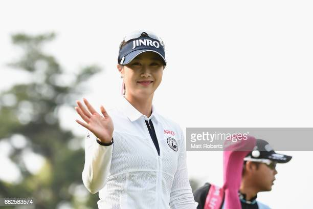 HaNeul Kim of South Korea smiles after her tee shot on the 10th hole during the first round of the HokennoMadoguchi Ladies at the Fukuoka Country...
